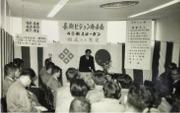 画像:経営方針発表会の様子
